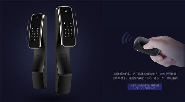 新品热销!高品质、高颜值、更安全……德施曼新一代全自动WiFi智能锁 天鹅Q2迅速圈粉