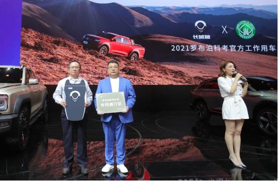 蝉联皮卡销量冠军 长城炮4月全球销售10006台