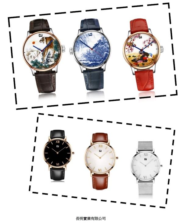 长明实业:专注钟表首饰生产 20 年,专业特许的厂商
