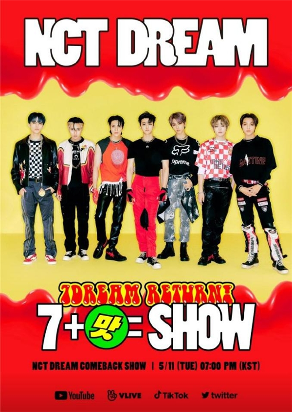 酷狗发售NCT DREAM新专《Hot Sauce - The 1st Album》,音乐少年开启热辣冒险之旅