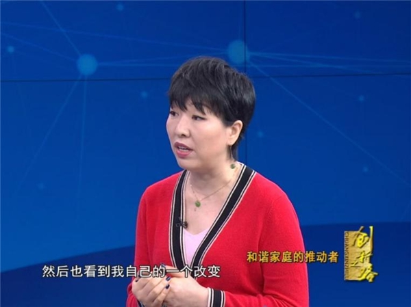 CCTV《创新之路》专访杨寅导师:传播实用心理学,收获自己的丰盛人生