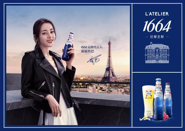1664宣布迪丽热巴出任品牌代言人