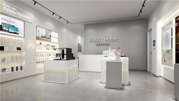 强势入驻顶级商圈,Aqara Home 智能家居体验馆引领智慧生活新方式