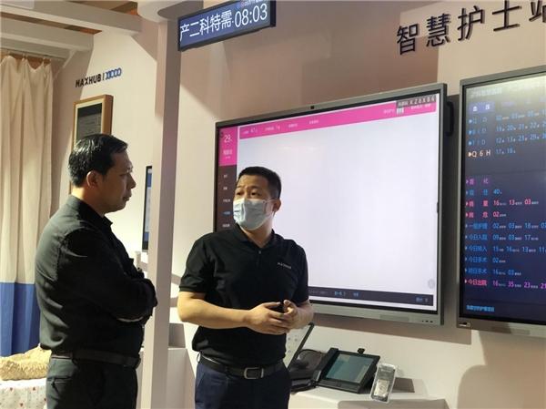 聚焦智慧医疗未来,MAXHUB联合希科医疗惊艳内蒙古医院大会
