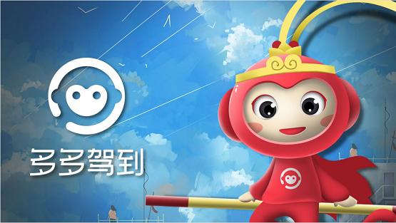 2021中国品牌价值评价 多伦科技品牌价值达10.45亿元
