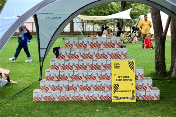 斑马精酿赞助三夫国际铁人三项赛 挑战极限、野性开躁