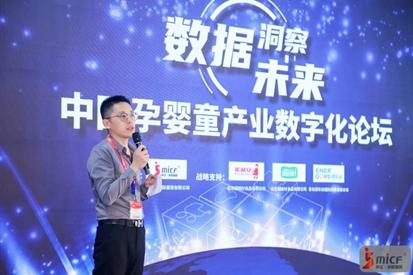 不凡之年见证向上的力量 第32届京正·北京国际孕婴童产品博览会盛大开幕
