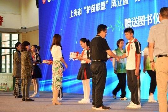 """上海""""护苗联盟""""成立,B站、比心陪练等首批10家企业加入"""