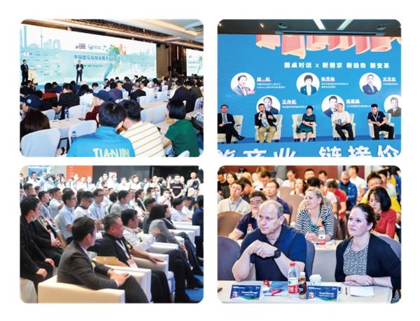 GOFE 2021上海国际运动与时尚户外服装展助推产业挖掘千亿级规模市场商机