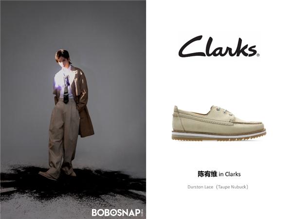 """玩转新格调,夏日型格万花筒——Clarks心灵之""""履""""夏日休闲系列"""