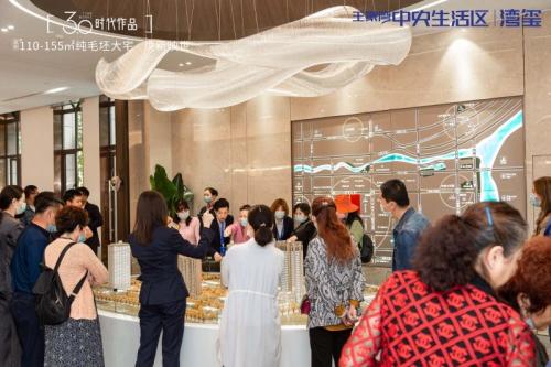 全城共鉴丨王家湾中央生活区·湾玺营销中心庆典圆满举行
