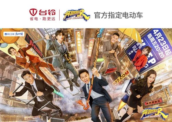 台铃2021品牌嘉年华燃动广州,全场福利火爆不停