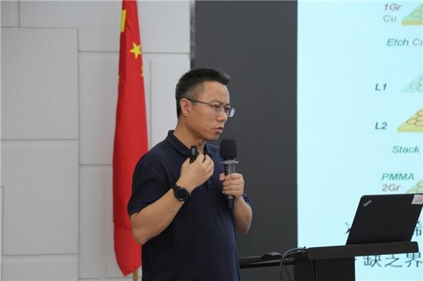 前沿新材 料定未来——中国复合材料学会科普讲座成功举办