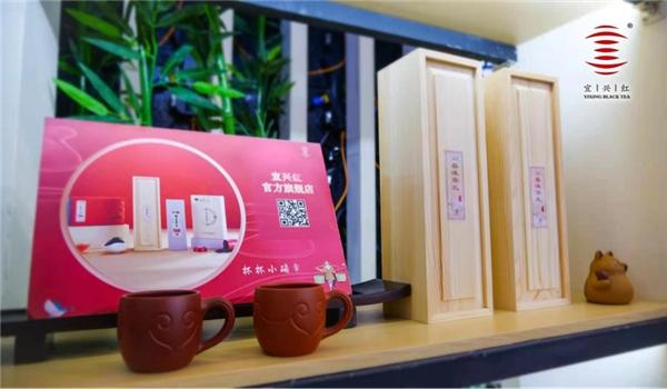"""壶抱宜兴红· 陶醉茶博会 名茶""""宜兴红""""飘香第四届国际茶博会"""