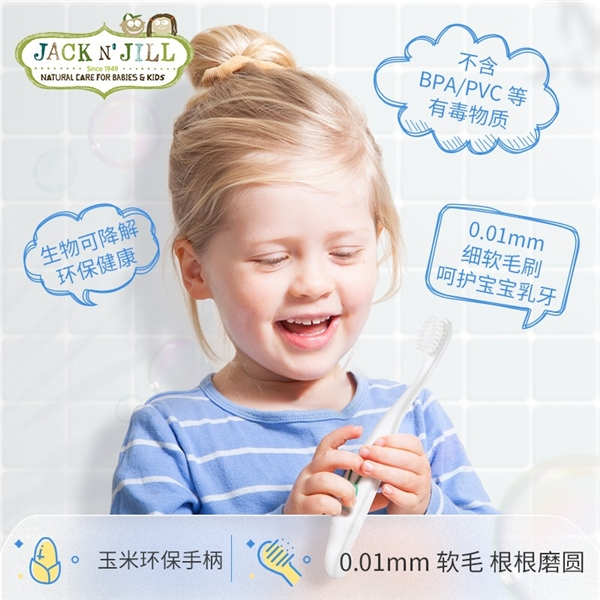 从6个月到6岁,宝贝牙刷更替交给杰克洁儿陪伴呵护