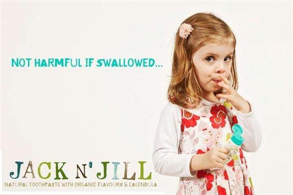 杰克洁儿不加氟化物与发泡剂,天然牙膏保护宝宝口腔