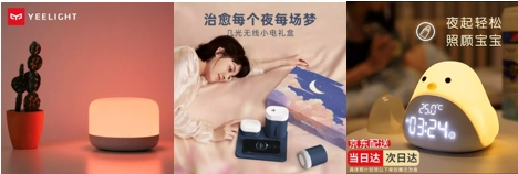 夏天如何睡个好觉?这些京东618助眠好物请照单买闭眼入!