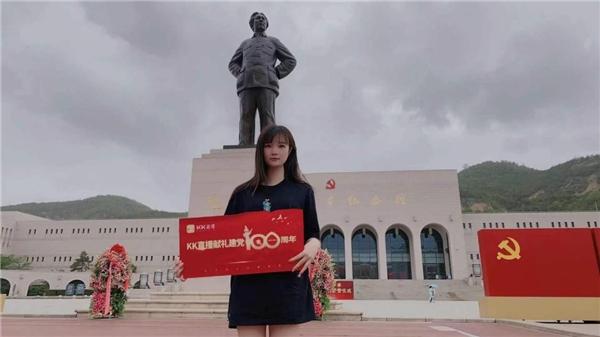 KK直播探访延安革命纪念馆,传递红色精神 KK直播探访延安革命纪念馆,传递红色精神
