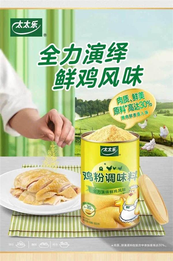 领鲜者,五味鲜为上 张西强领鲜者餐桌广州站圆满落幕
