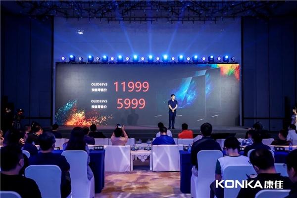"""康佳推进OLED""""更高品质+更平价格""""普及,推动行业升级"""