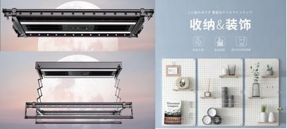 职场青年的办公室、文艺青年的花园…京东618手把手教你定制专属阳台