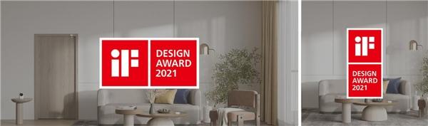 喜报!Aqara 重磅新品再次斩获国际IF 设计大奖