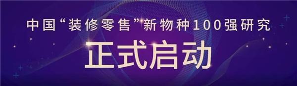 """奥田蒸烤一体集成灶抓住""""懒人经济"""",奥田电器重塑厨电领域新价值!"""