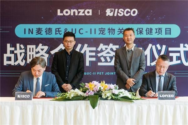 艾澌克签约龙沙,打造中国首款含UC-II成分的宠物关节保健品