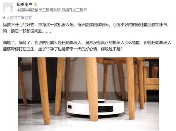 知乎推荐:盘点那些用了就会很开心的家电好物,京东618值得入手!