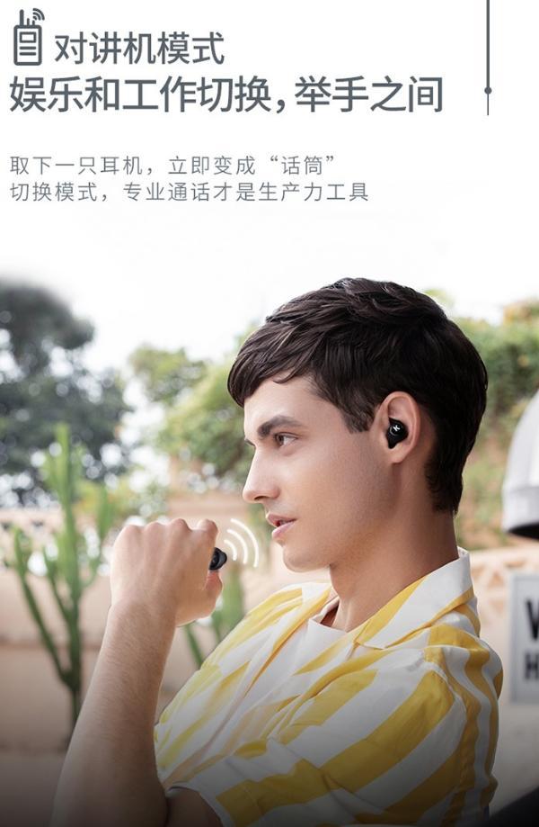 """不是光好看就够了,酷狗耳机将""""把话讲清楚""""推到新高度"""