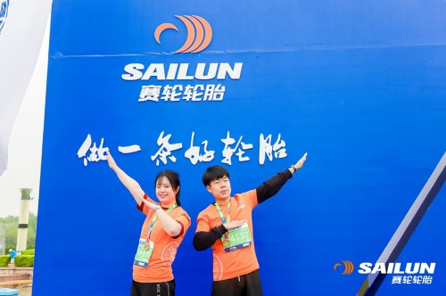 燃爆开跑!赛轮集团助力2021青岛国际马拉松