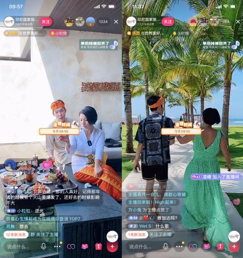"""云游罗马、巴厘岛,""""五一""""假期抖音网友看直播与世界美好重逢"""