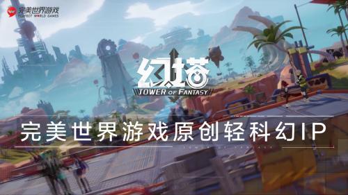 用二次元吸引Z世代 游戏大厂前瞻持续布局