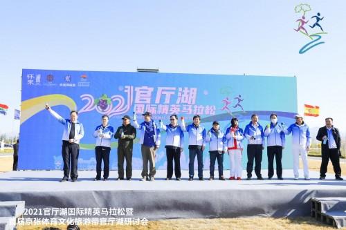 大咖齐聚京张体育文化旅游带研讨会碰撞新火花