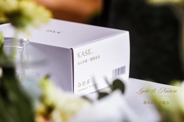 「Light&Nature」春日新品品鉴会圆满落幕