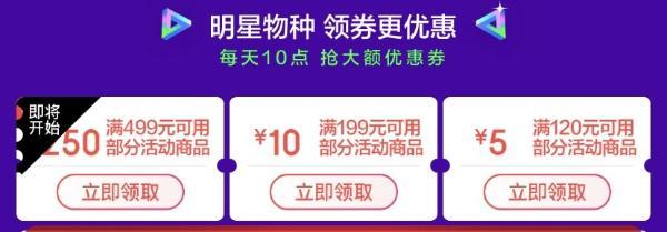 """1元尝鲜教写字的智能笔!京东众筹集结百款黑科技""""奇葩""""好物"""