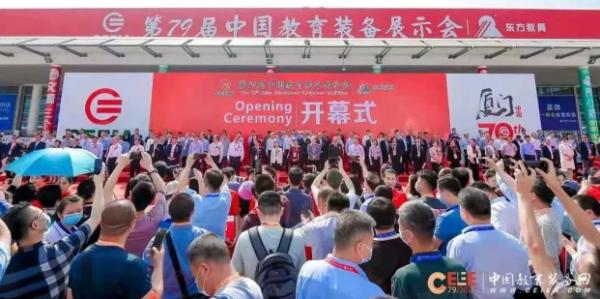 2021中国教育装备展落幕,利亚德携教育行业应用产品惊艳亮相