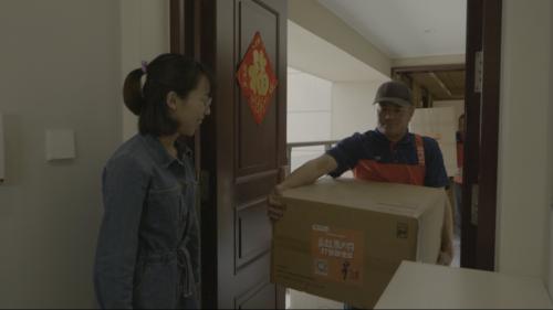 """百万优惠助力打包新生活,""""5·6物流节""""让拥有新家更简单"""