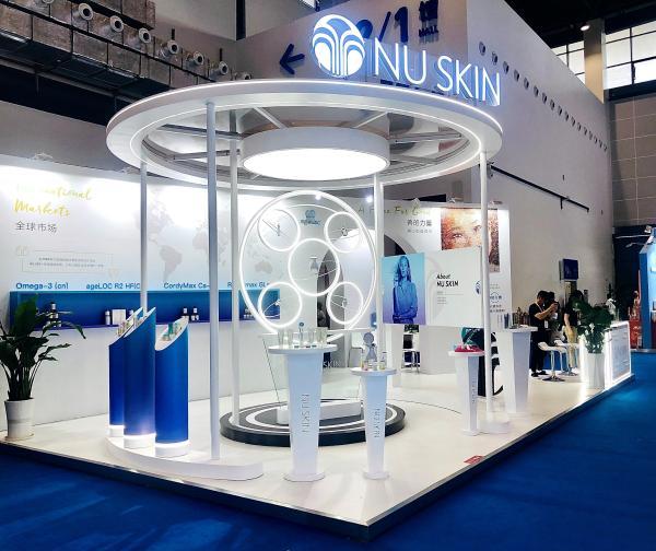 共创共享国际消费精品生态圈,如新亮相首届中国国际消费品博览会