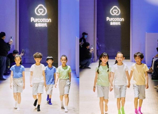 全棉时代亮相HI KID时装周,源于棉的美学穿行