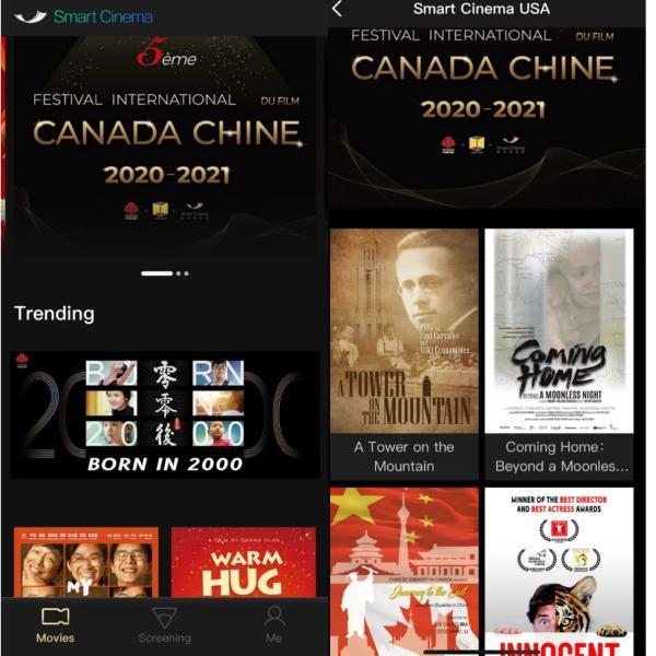 移动电影院+海外 打造中国电影全球化增量平台