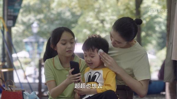 """""""小舍得""""人生百态 快乐自成一派"""