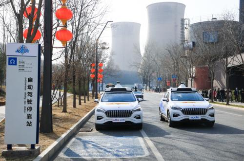 原首汽约车CEO魏东加盟百度Apollo,任百度智能驾驶事业群副总裁、首席安全运营官