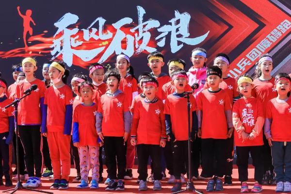 首善之约 献礼百年——北京人寿协办红星小兵团障碍跑