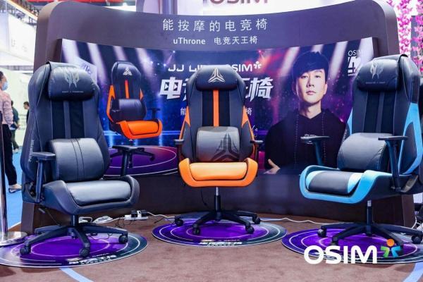 直击消博会:洞察消费者生活场景开拓新赛道,OSIM傲胜如何凭创意超车