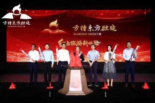 """方特发布全新品牌""""东方欲晓"""" 打造红色旅游新体验"""