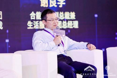 品牌价值凸显!财信智慧服务荣膺2021中国物业服务企业品牌价值100强