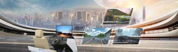 中智仿真汽车模拟器助力开启智能驾驶时代