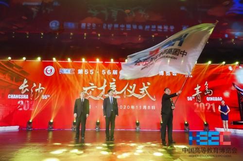 建党百年 创新大展,率先纵览第56届中国高等教育博览会三大亮点