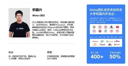 Moka × 诺唯赞生物:倍增型企业如何实现效率、协作的双向提升